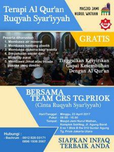 TERAPI RUQYAH SYARIYYAH JAKUT @ Masjid Jami Nurul Wathan