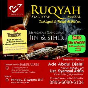 RUQYAH SYARIYYAH MASSAL CIREBON @ Masjid Darul Ulum